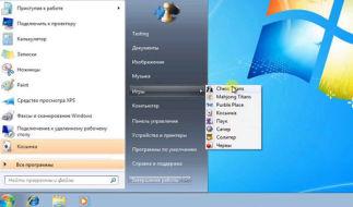 Где в Windows 7 стандартные игры?