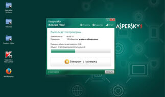 Как удалить баннер-вымогатель с помощью Kaspersky Rescue Disk