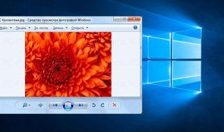 Как в Windows 10 открыть фото через стандартный просмотрщик
