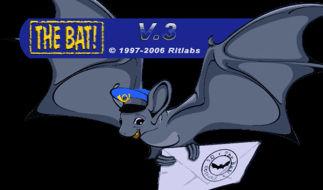 Как переустановить The Bat, не потеряв настроек и писем