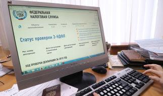 Что делать, если забыли прикрепить документы к декларации 3-НДФЛ на сайте ФНС