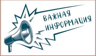 Изменения в группе «Блог сисадмина» Вконтакте