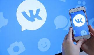 ВКонтакте просит ввести номер телефона. Это вирус?