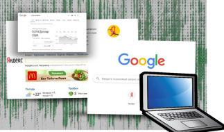 Как с помощью Google и Яндекс искать информацию на конкретном сайте?