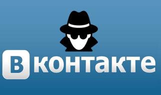 Как сделать, чтобы мои комментарии и лайки Вконтакте не отображались в ленте у друзей?
