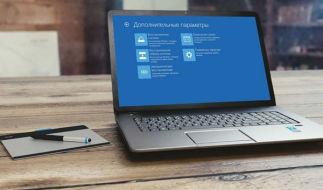 10 методов решения проблемы, когда ноутбук включается, но не запускается операционная система