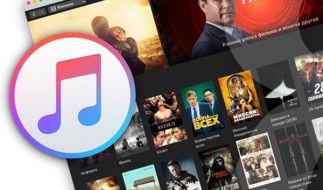 Видео не загружается в iTunes