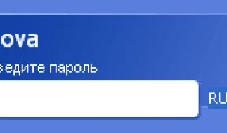 Как сменить загружаемый по умолчанию язык ввода пароля пользователя