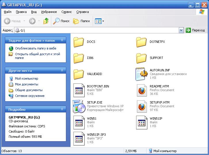TETHERXP.INF ДЛЯ WINDOWS XP СКАЧАТЬ БЕСПЛАТНО