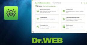 dr-web-–-otlichnyj-antivirus