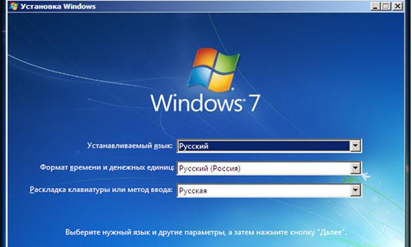 kak-v-windows-izmenit-zagruzhaemyj-po-umolchaniyu-yazyk-vvoda