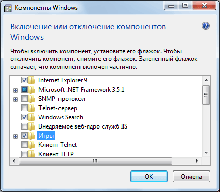 игры windows 7