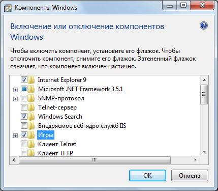 черви скачать бесплатно для Windows 7 - фото 11