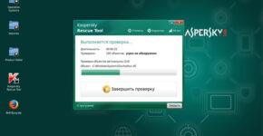 kak-udalit-banner-vymogatel-s-pomoshhyu-kaspersky-rescue-disk