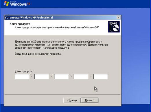 серийный номер Windows