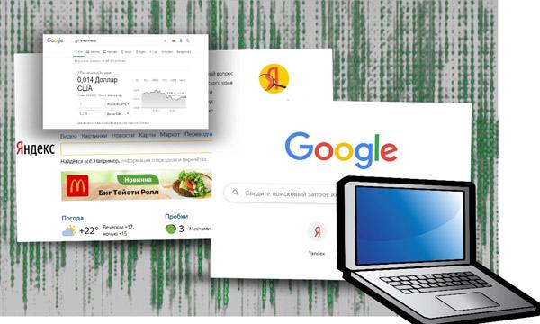 kak-s-pomoshhyu-google-i-yandeks-iskat-informaciyu-na-konkretnom-sajte