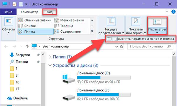 sistemnye-fajly-i-papki-windows