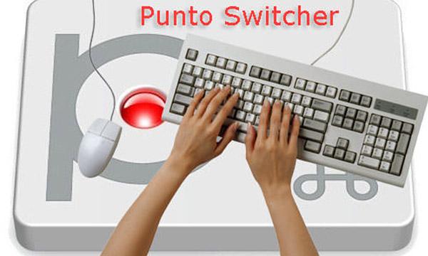 kak-sledit-za-polzovatelyami-kompyutera-s-pomoshhyu-punto-switcher