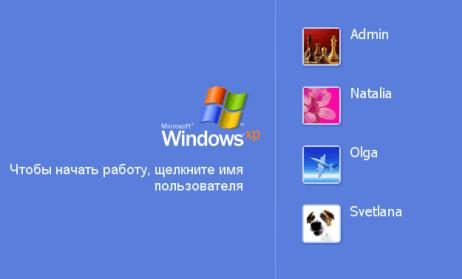 экран приветствия