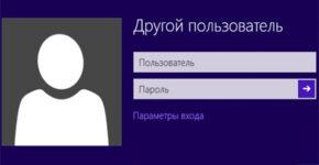 kak-skryt-uchetnye-zapisi-polzovatelej-na-stranice-privetstviya