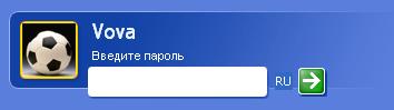 язык ввода пароля