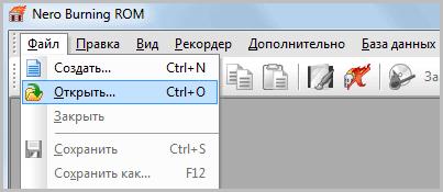 записать образ windows