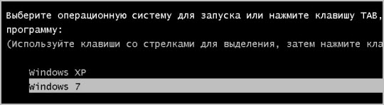 windows 7 и xp