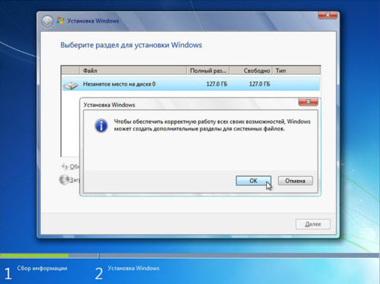 установить windows 7 на новый компьютер