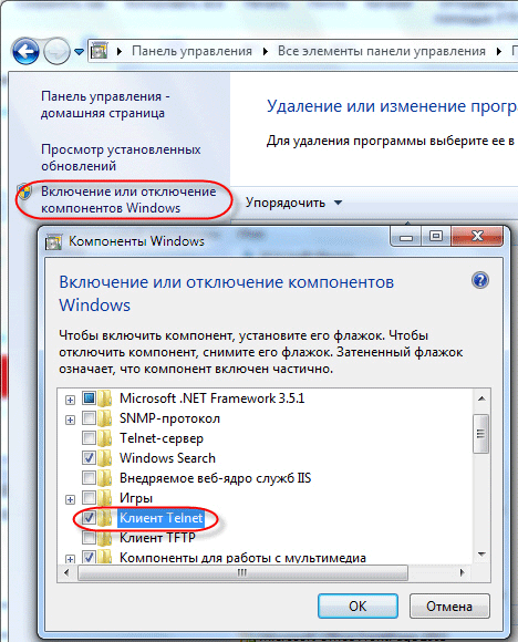 telnet в windows 7