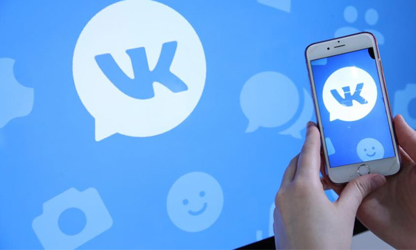 vkontakte-prosit-vvesti-nomer-telefona-eto-virus
