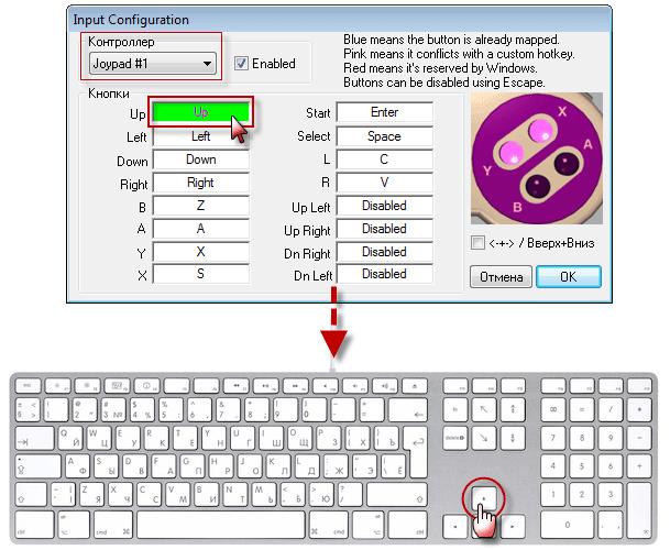 инструкция по Snes9X