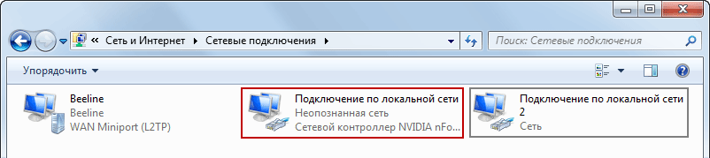 windows 7 как шлюз