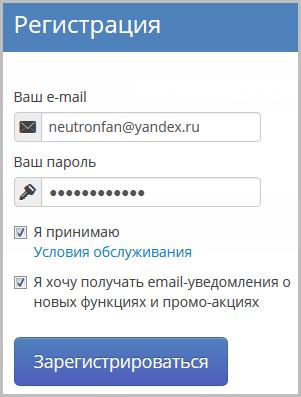 регистрация на ivideon.com