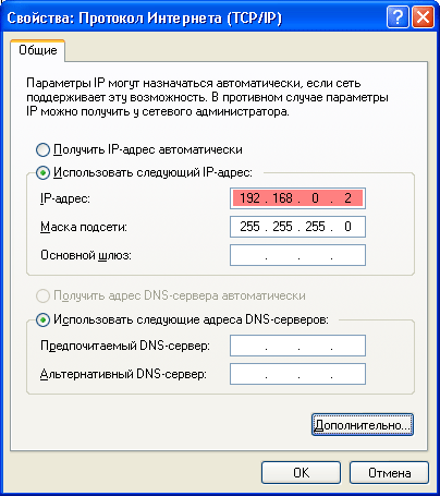 настройка сети в windows xp