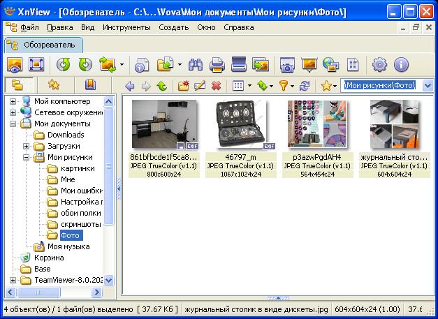 конвертировать dng в jpg