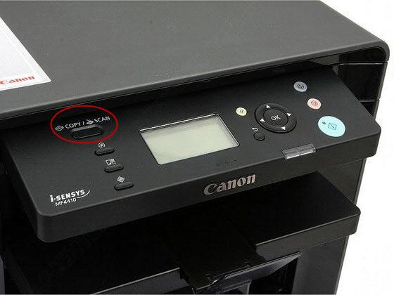 Скачать Canon 4410 Драйвер - фото 3