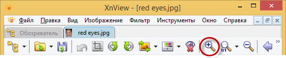увеличить фото в xnview