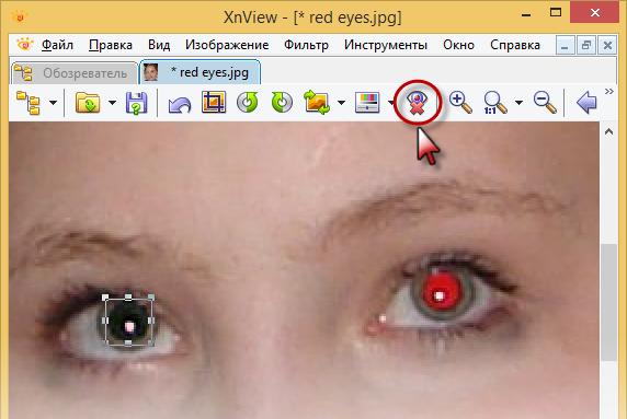 убрать красные глаза с фотографии