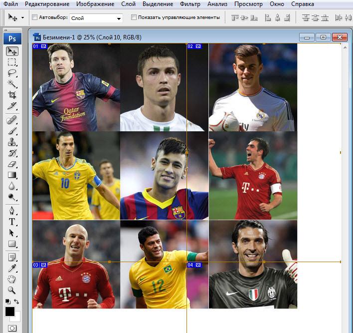 подготовка фото к печати в фотошоп