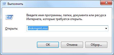 diskmgmt.msc
