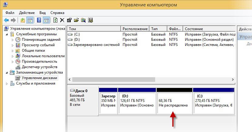 разбить на диски в windows 8