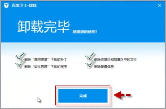 удалить китайский вирус
