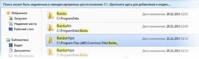 С programdata где находится