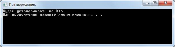 liveusb с antisms