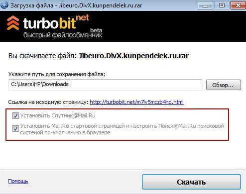 установка программ от mail.ru