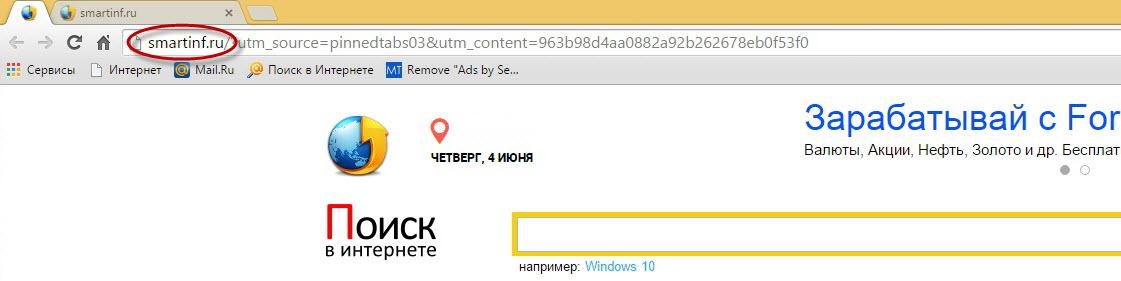 удалить сайт smartinf.ru
