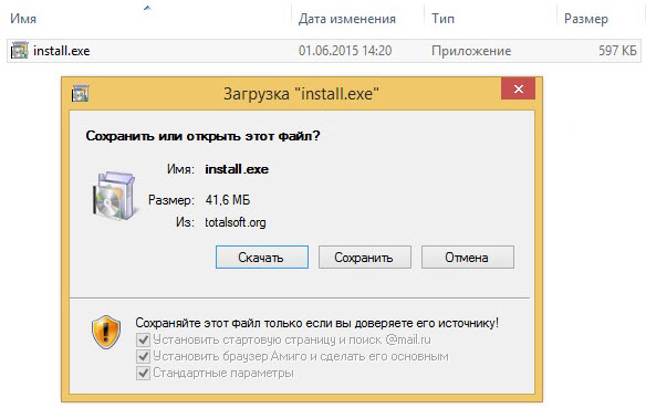 установка программ mail.ru