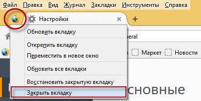 убрать smartinf.ru