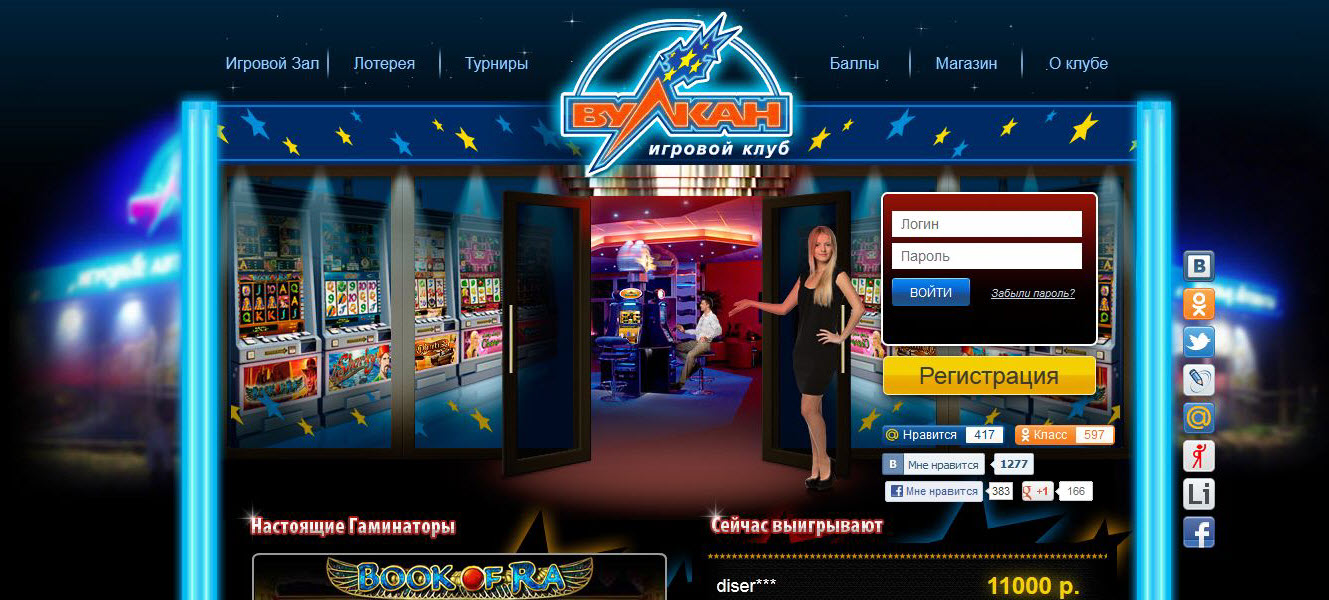 welcam casino