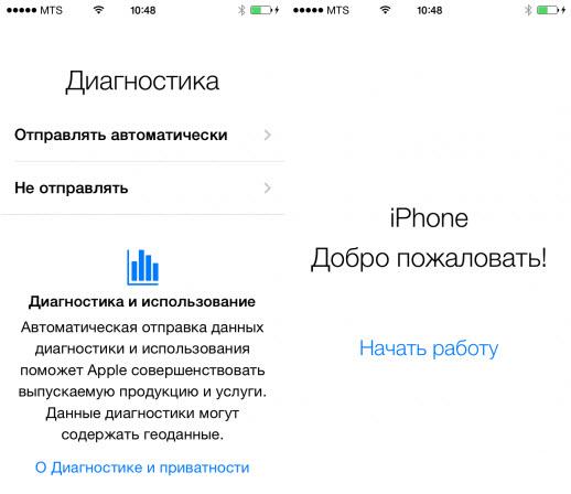 создание apple id бесплатно